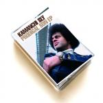 prodigal son cassette cover